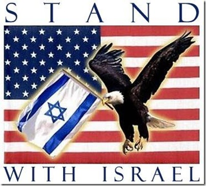 Stand-w-Israel