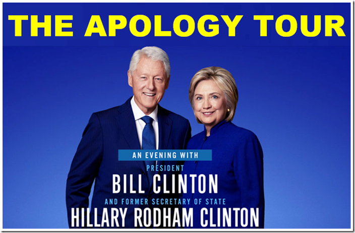 APOLOGY TOUR